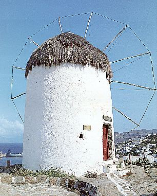 Agricultural Museum of Myconos, housed in a converted windmill.